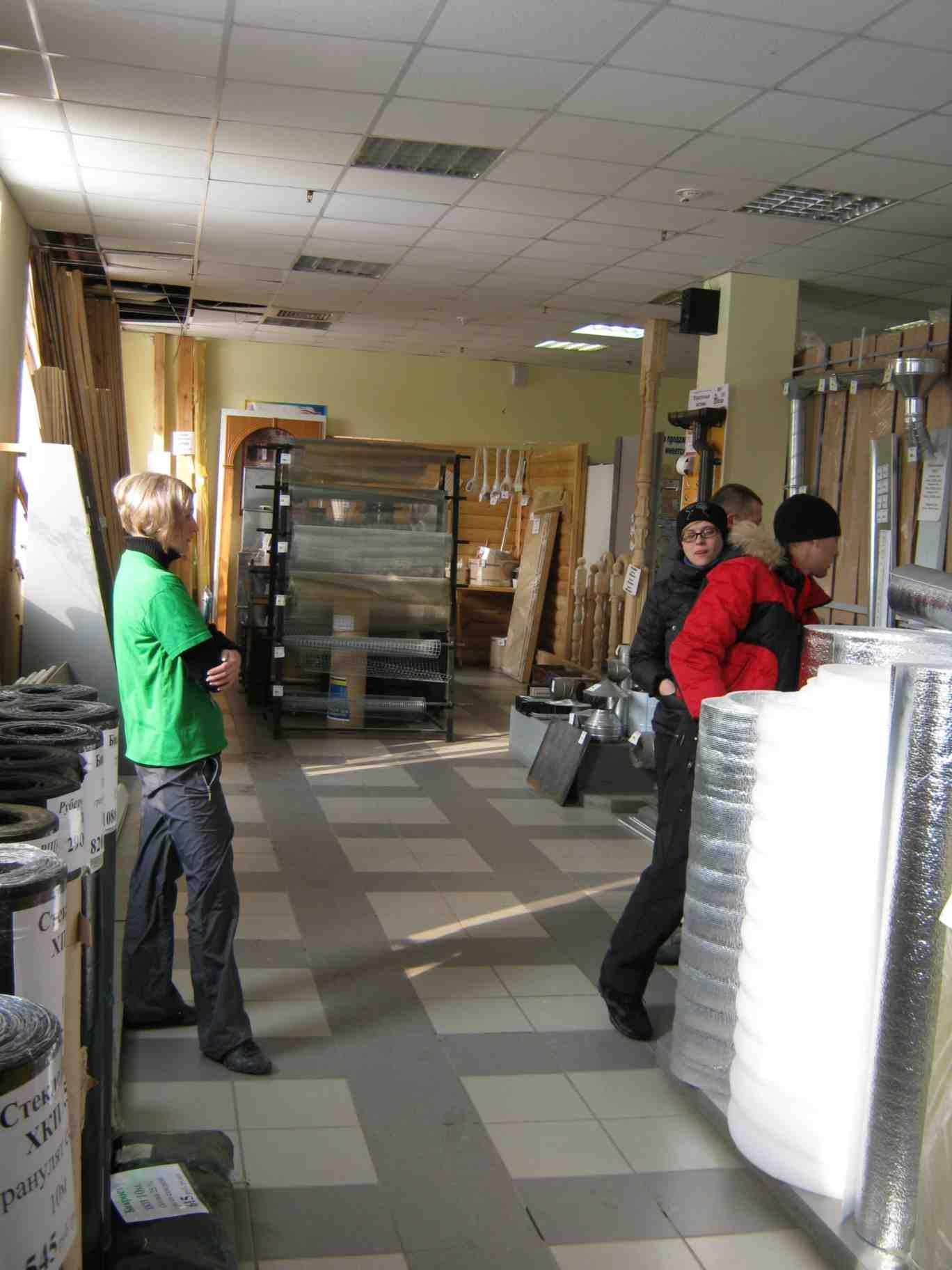 База строительных материалов ООО Пирамида г. Дзержинск
