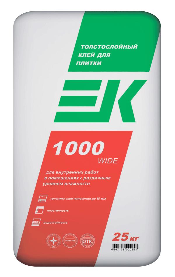 ek_1000_wide.jpg