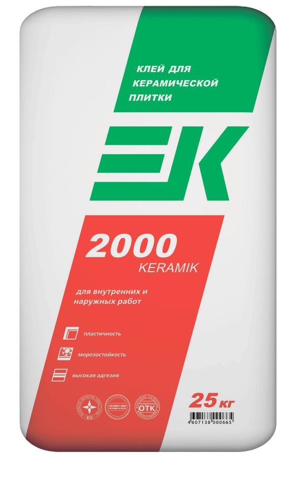 ek_2000_keramik