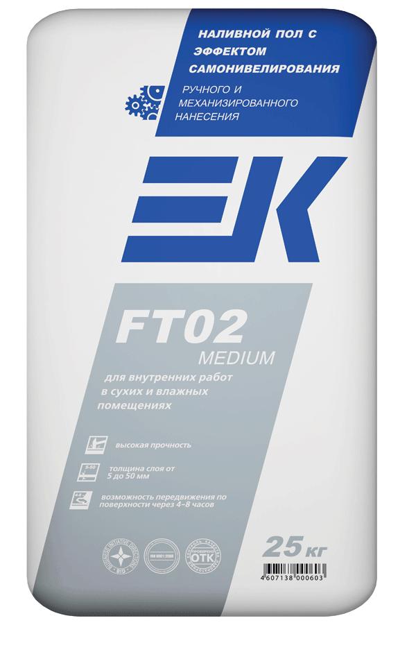 ek_ft02.jpg