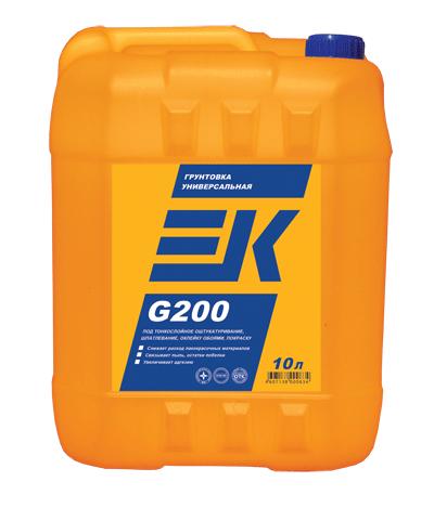 ek_g200.jpg