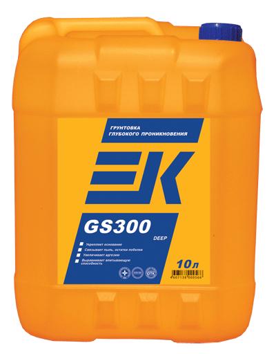 ek_gs300.jpg