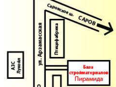 с.Дивеево, ул.Арзамасская, 74/10